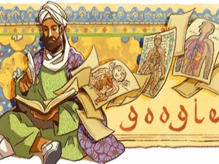 """""""جوجل"""" يحتفي بابن سينا.. 10 معلومات عن الفيلسوف والشاعر و""""أبو الأطباء"""""""