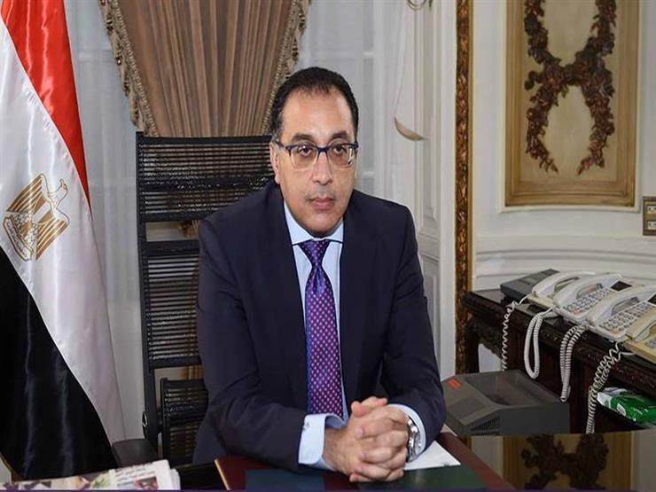 """رئيس الوزراء يُعيد تشكيل مجلس إدارة """"الإصلاح الزراعي"""""""
