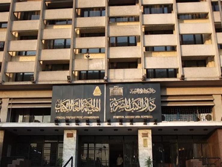 بالتفاصيل.. تنظيم معرضين للكتاب بالإسكندرية الاثنين المقبل
