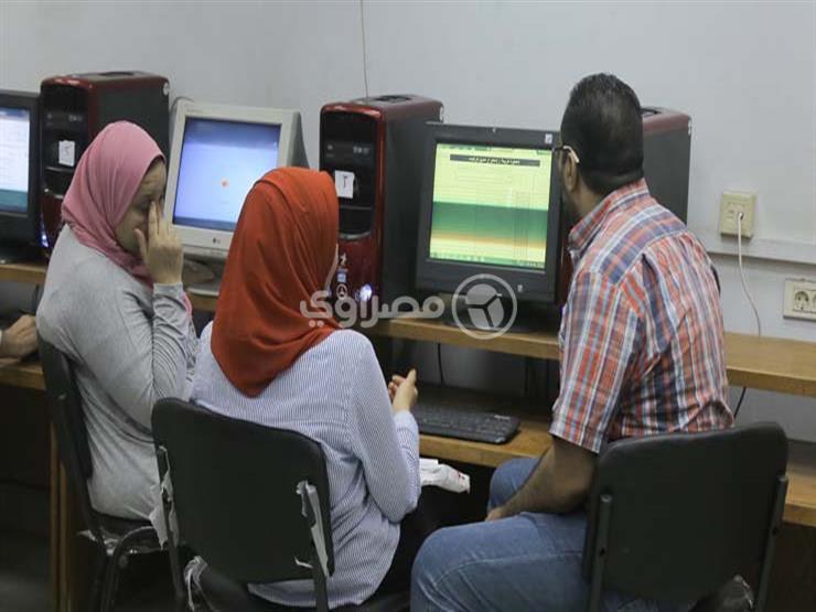 بالدرجات.. الحد الأدنى للمرحلة الأولى لتنسيق الجامعات 2019
