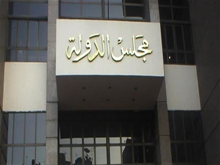 بالأسماء- ننشر الحركة القضائية للتشكيلات الجديدة بدوائر مجلس الدولة