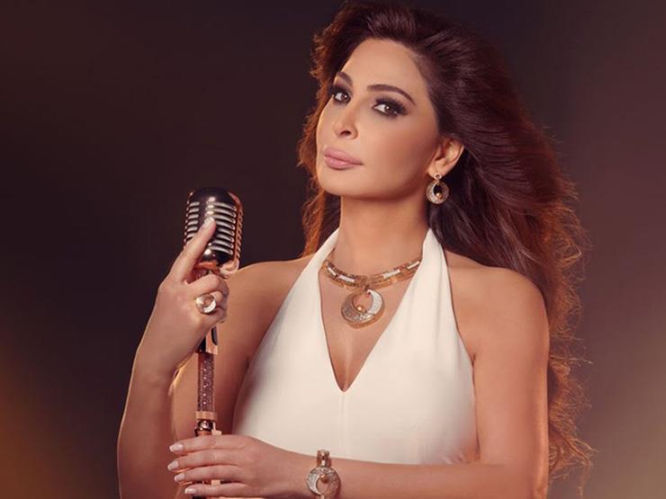 """رسالة الجمهور المصري للفنانة """"إليسا"""" عقب شفائها"""