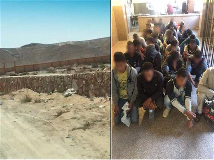 القبض على عصابة تسهيل الهجرة غير الشرعية عبر المدقات الصحراوية