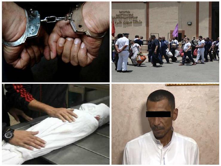 """""""حبس المتهم بذبح أسرته بالشروق 4 أيام والإفراج عن 576 سجينًا"""" نشرة الحوادث المسائية اليوم"""