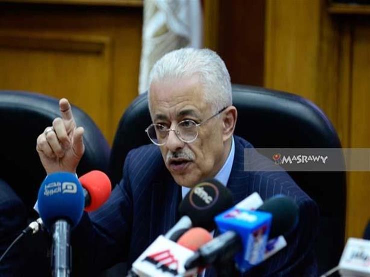 """""""10 مواد ممتدة"""": وزير التعليم يعتمد النظام الجديد للصف الأول الثانوي- صور"""