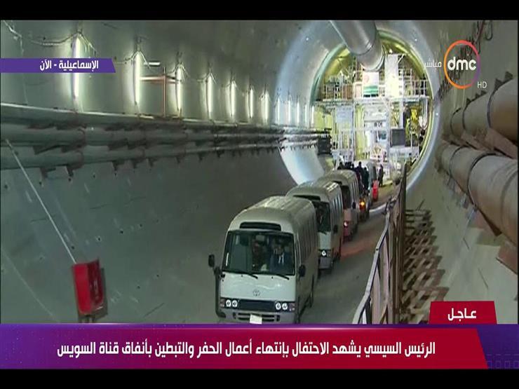 كامل الوزير يكشف لمصراوي عن موعد افتتاح أنفاق قناة السويس...مصراوى