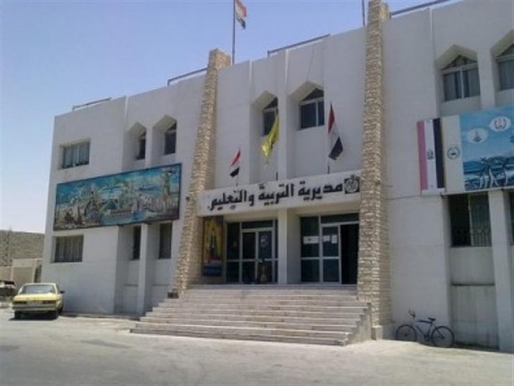 مديرية التربية والتعليم بشمال سيناء تبحث استعداد العام الدراسي الجديد