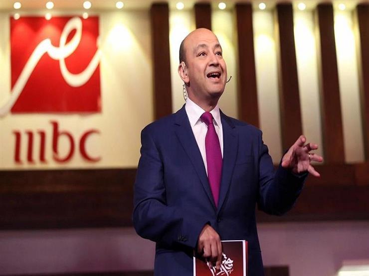 عمرو أديب يرد على تعارض برنامجه مع الإعلامي شريف عامر - فيديو