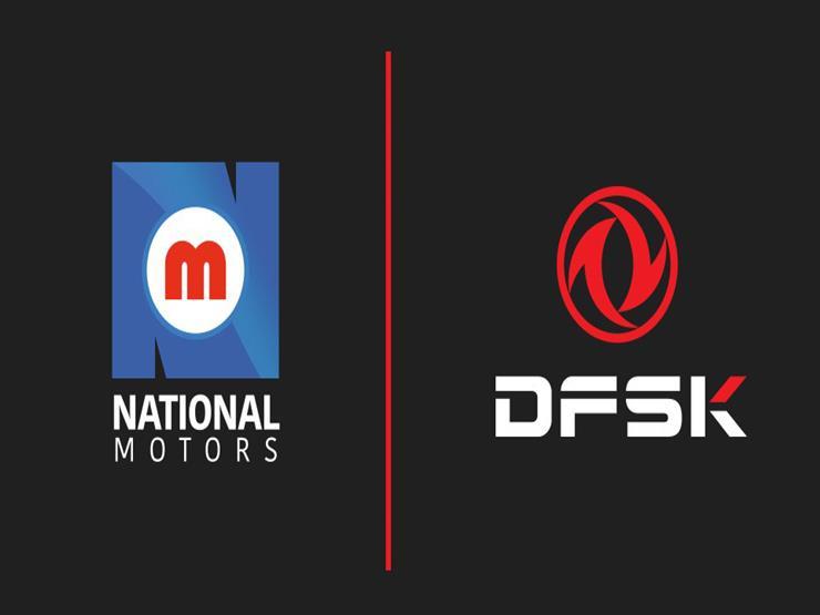 """"""" ناشيونال موتورز """" تعلن عن حملة الصيانة لـ""""جلوري""""و""""إيجل"""" بخصومات 40%"""