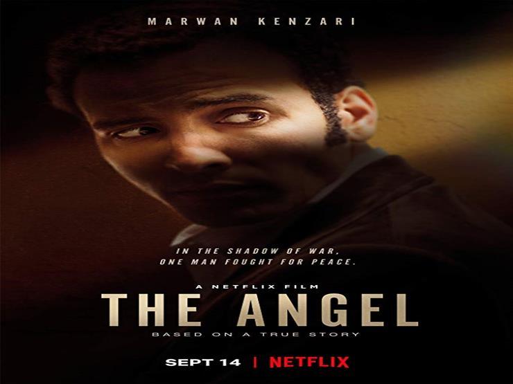"""بعد إطلاقه.. كل ما تريد معرفته عن """"الملاك- الجاسوس الذي أنقذ إسرائيل"""""""