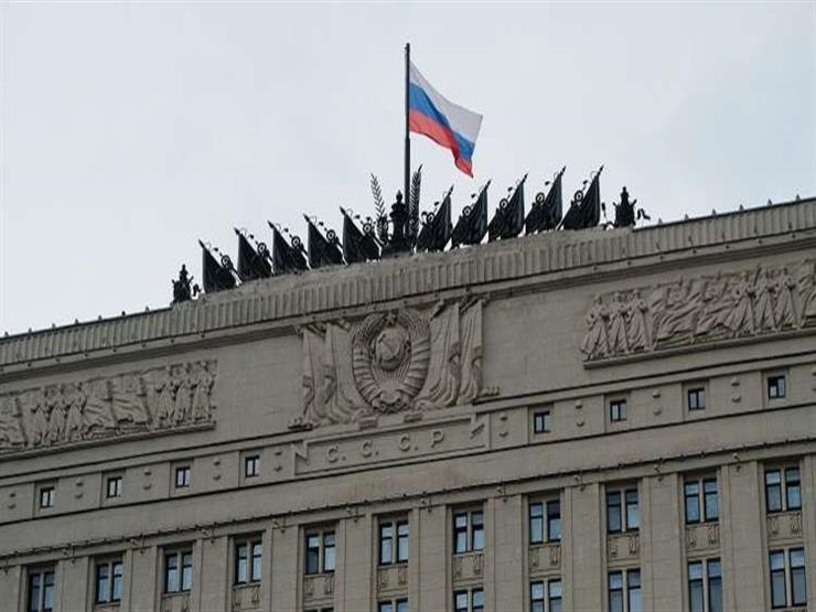 روسيا تتهم واشنطن بخرق معاهدة حظر نشر الأسلحة الجرثومية