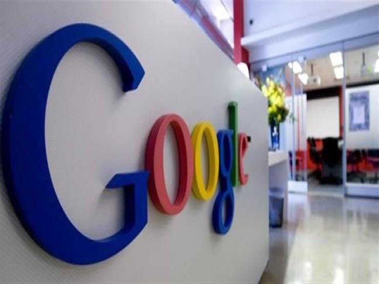 جوجل  تربط محرك بحثها الصيني بأرقام هواتف المستخدمين...مصراوى