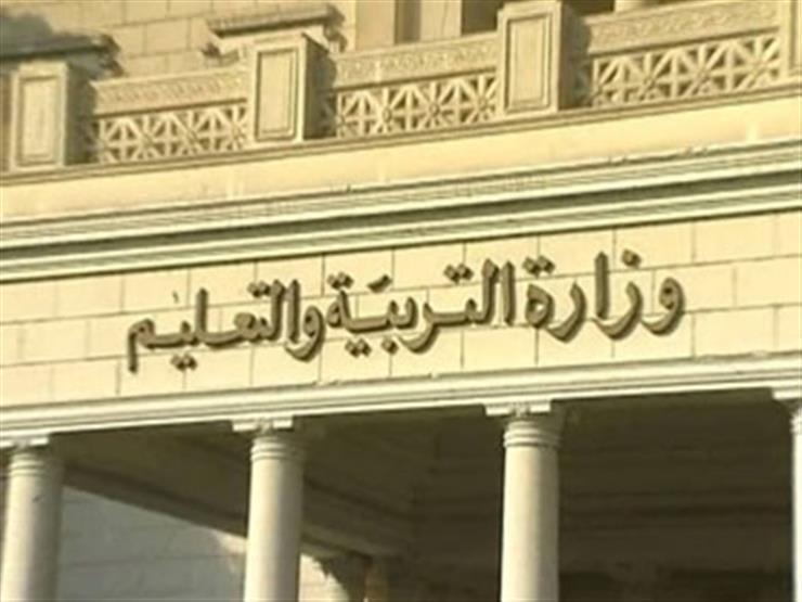 """بمصروفات 15 ألف جنيه.. """"التعليم"""" تفتتح 10 مدارس دولية أكتوبر المقبل"""