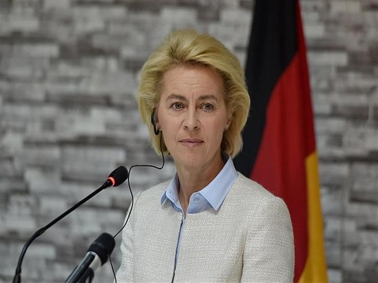 وزيرة الدفاع الألمانية: مواصلة الحرب على داعش ضرورة...مصراوى
