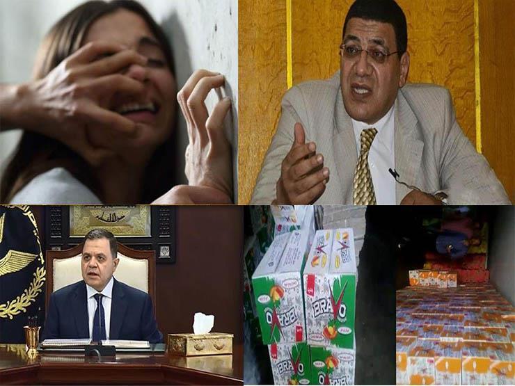 رئيس الطب الشرعي وذبيح إمبابة والهجرة غير الشرعية .. أبرز ح...مصراوى