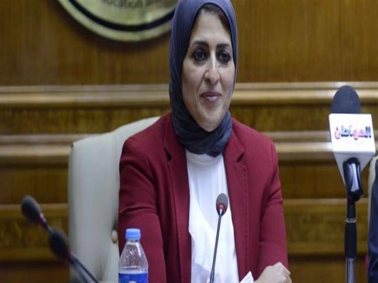 """وزيرة الصحة تتوجه لبورسعيد لمتابعة إجراءات تطبيق """"التأمين الشامل"""""""
