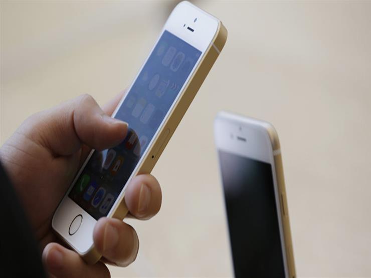 باحث أمني يكشف ثغرة جديدة في هواتف  آيفون ...مصراوى