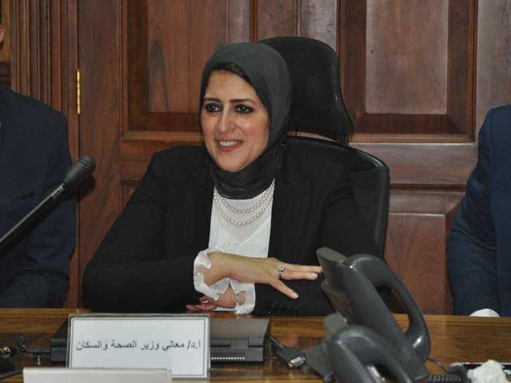 وزيرة الصحة تستعرض الإنجازات الطبية أمام السيسي في المنوفية