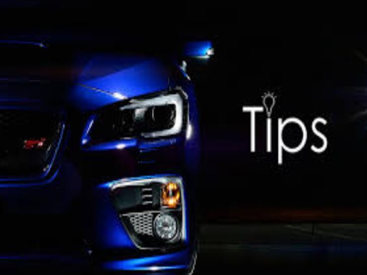 6 نصائح مهمة تطيل من عمر السيارة الافتراضي.. اتبعها