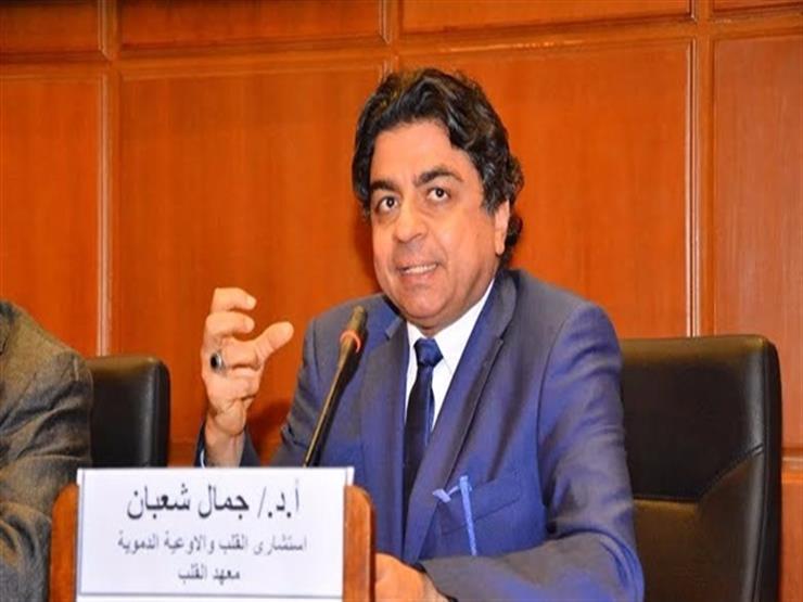 بالفيديو.. الدكتور جمال شعبان يحذر: أمراض القلب القاتل الأول للمصريين