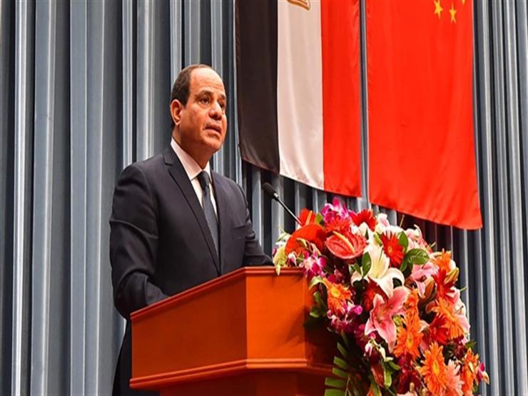 ننشر نص كلمة السيسي في أكاديمية الحزب الشيوعي الصيني