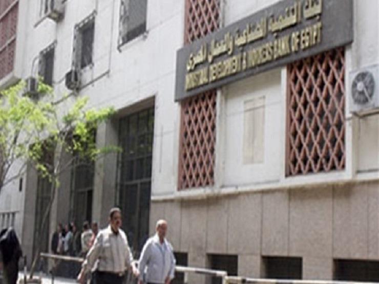 بنك التنمية الصناعية يوافق على ضخ 300 مليون جنيه لشركتين تأجير تمويلي