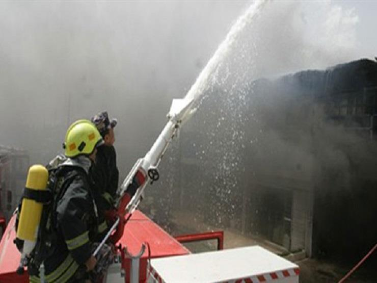 السيطرة على حريق بمركز بحوث الصحة الحيوانية بالدقي