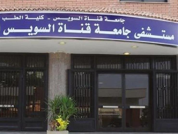 جامعة قناة السويس توقع اتفاقية تعاون لتشغيل مستشفيات التأمين الصحي ببورسعيد