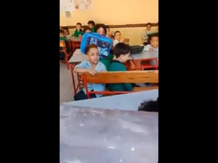 أول تحرك من التعليم على فيديو الطفل الباكي داخل مدرسته