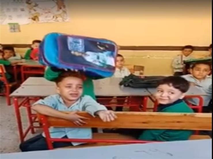 """""""التعليم"""" توصلنا لوالد الطفل الباكي.. ونتخذ الإجراءات اللازمة"""