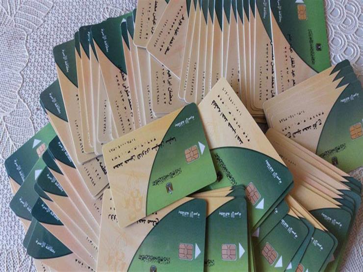 """وصول أكثر من 7 الآف بطاقة ذكية لـ""""تموين كفرالشيخ"""""""