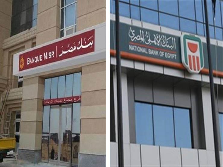 """""""ستاندرد آند بورز"""" ترفع تصنيف بنكي مصر والأهلي للفئة B لتحسن الاقتصاد"""