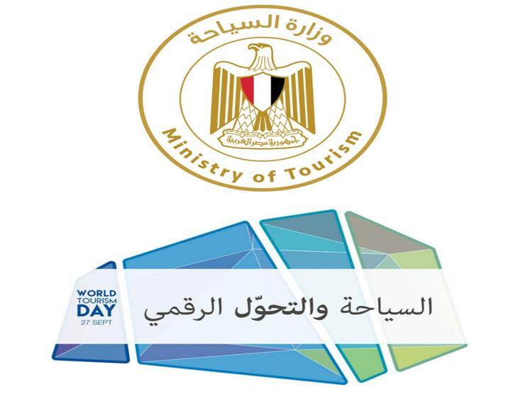 الليلة.. إنارة الأهرامات احتفالًا بيوم السياحة العالمي