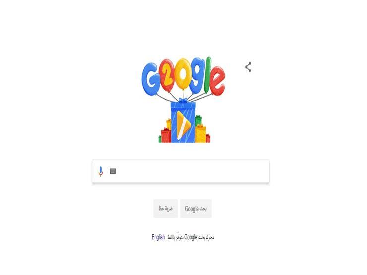 اليوم..  جوجل  تحتفل بالذكرى العشرين لتأسيسها...مصراوى