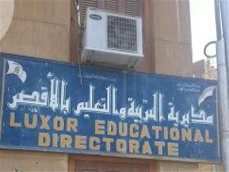 """""""تعليم الأقصر"""" تكشف حقيقة إصابة طالبات في مدرسة ثانوية بفيروس كورونا"""