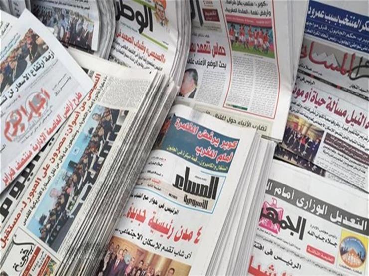 نشاط الرئيس السيسي والشأن المحلي يتصدران عناوين صحف القاهرة