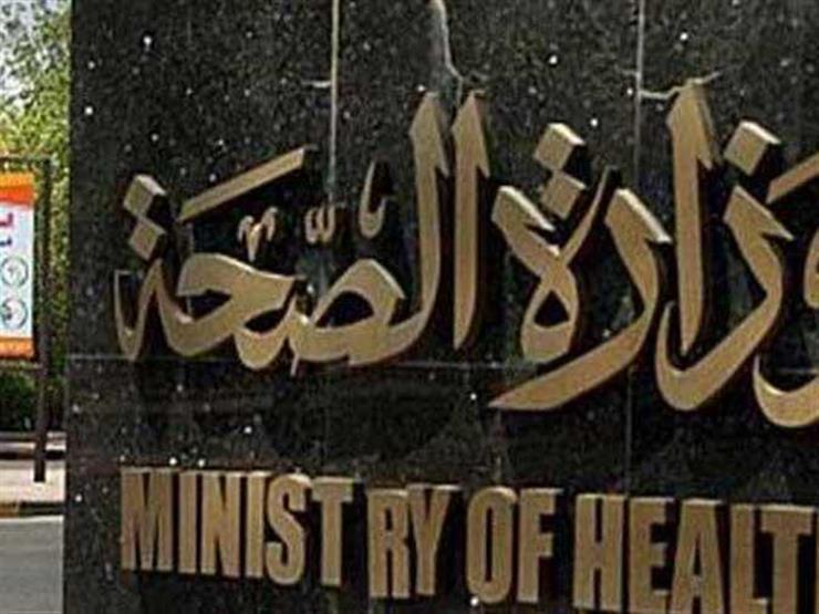 """""""الصحة"""": تردد 108 آلاف حاج مصري على العيادات الطبية للحج"""