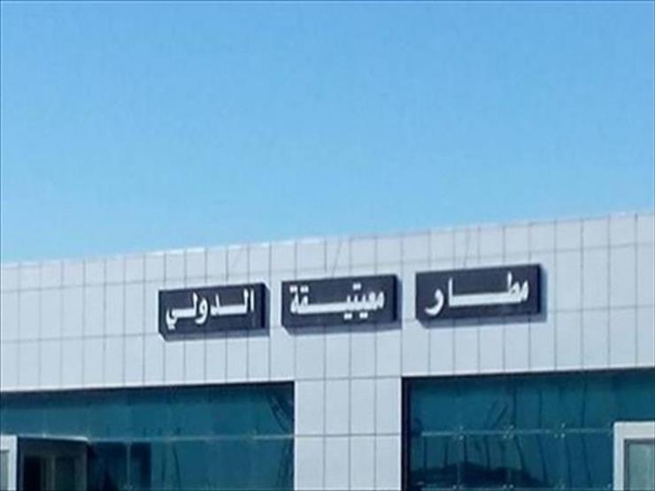 تأجيل جلسة مجلس النواب الليبي بسبب إغلاق مطار معيتيقة