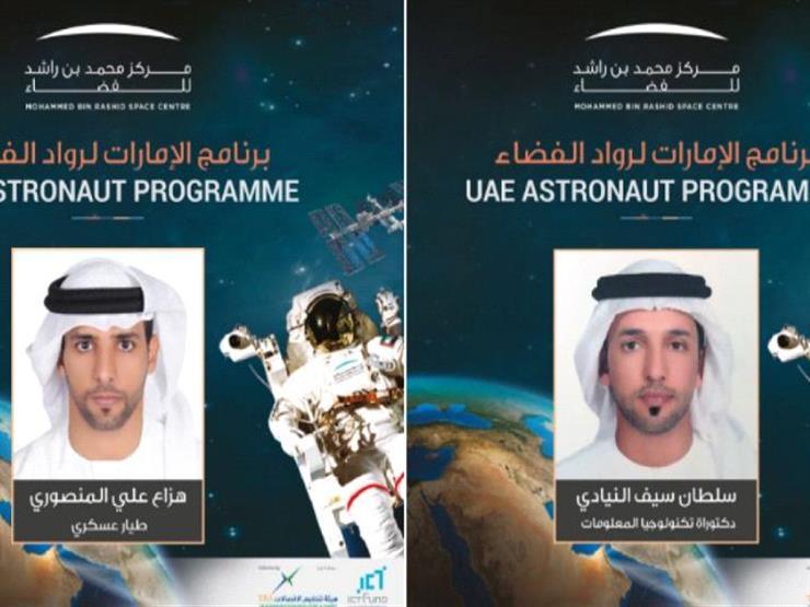 الإمارات تعلن عن أول رائدي فضاء عربيين لمحطة الفضاء الدولية