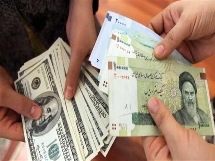 الريال الإيراني يهبط إلى أدنى مستوى في تاريخه أمام الدولار...مصراوى