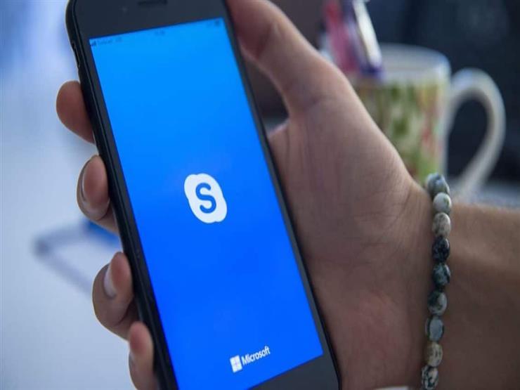 """مايكروسوفت تستمع لمكالمات مستخدمي """"سكايب"""""""