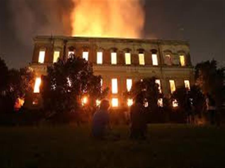 700 قطعة.. تعرف على آثار مصر في متحف البرازيل المحترق...مصراوى