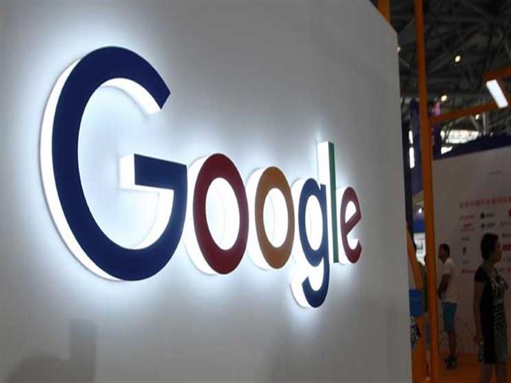 تقرير: صفقة بين  جوجل  و ماستر كارد  تنتهك خصوصية المستخدمين...مصراوى