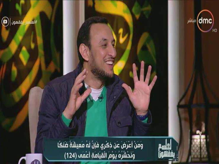 بالفيديو.. رمضان عبدالمعز: إبليس وشياطين الإنس لا يستطيعون الوقوف أمام هذا الإنسان