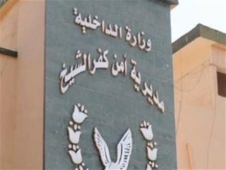 النيابة تأمر بضبط شريكها.. تفاصيل التحقيق مع مستريحة كفر الشيخ
