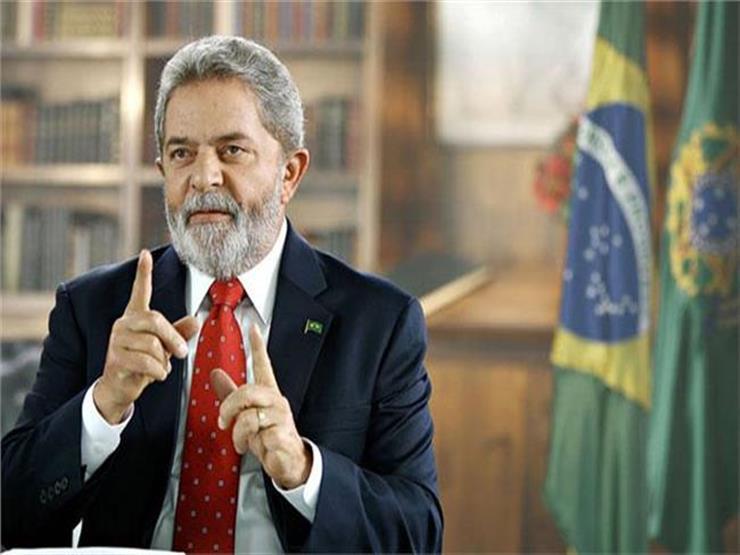 محكمة برازيلية ترفض طعن  لولا دا سيلفا  ضد حكم إدانته بالفسا...مصراوى