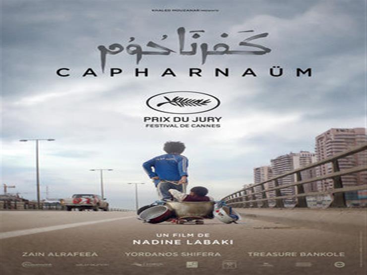 """بالفيديو- هكذا عبرت نادين لبكي عن فرحتها بترشيح """"كفر ناحوم"""" لـ""""الجولدن جلوب"""""""