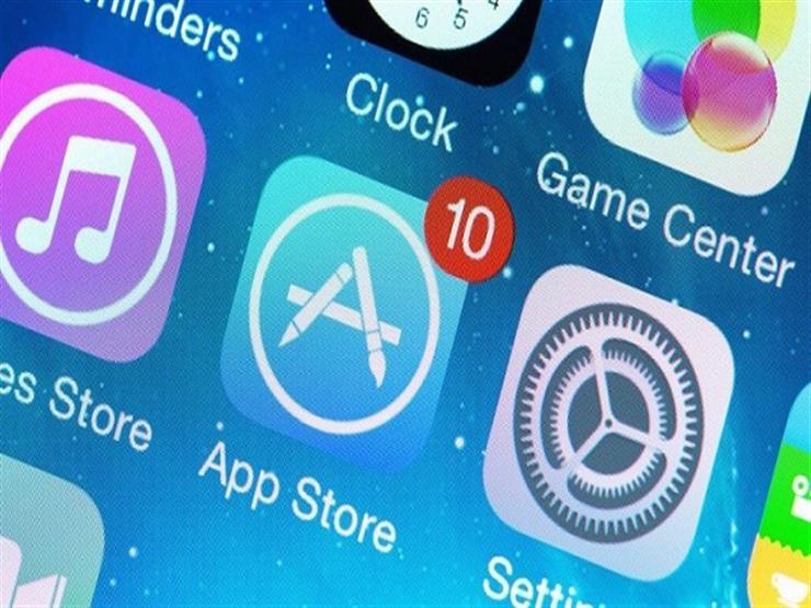 """""""أبل"""" تحذف تطبيقًا شهيرًا لانتهاكه خصوصية المستخدمين"""