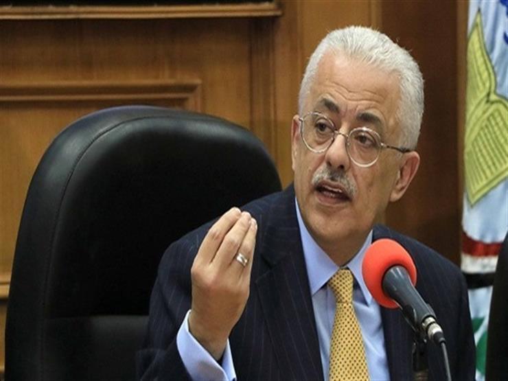 وزير التعليم:  محدش يقولي التابلت إمتى.. الكتاب موجود من أول...مصراوى