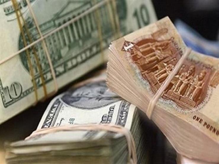 هل تدخل البنك المركزي لحماية الجنيه مع هبوط عملات الأسواق الناشئة؟
